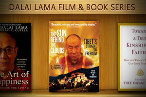 Dalai Lama film discussion tonight at the Fayetteville Public Library