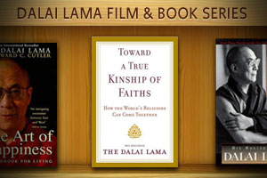 Dalai Lama book discussion at FPL tonight