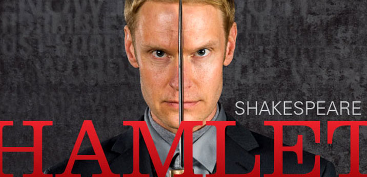 revenge of hamlet Free essay: revenge in shakespeare's hamlet in hamlet, shakespeare uses revenge as a major theme present throughout the work revenge plays a crucial role in.